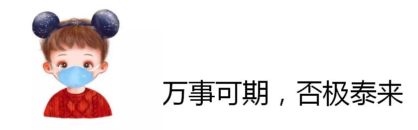 1581574514(1).jpg