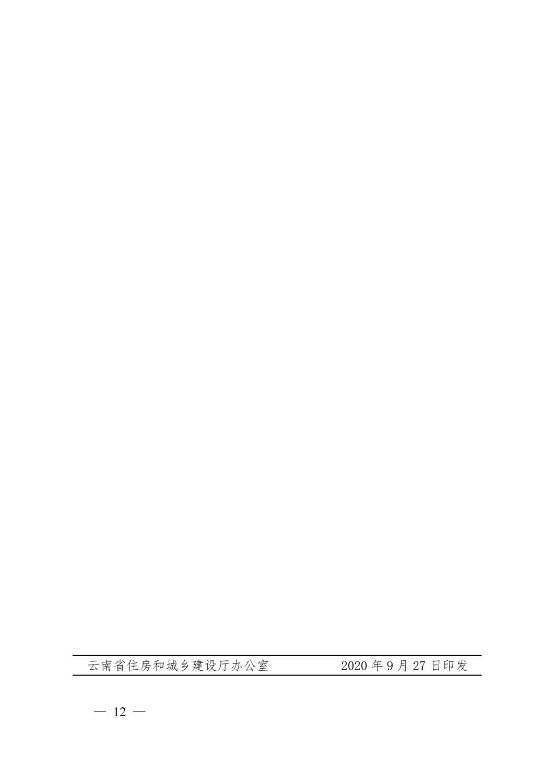 二级建造ballbet官方|贝博官网app|ballbet贝博官网下载师12.png